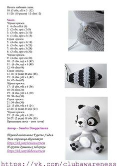 This listing is an original pattern written in English using US Crochet Terminology to crochet your own amigurumi puppy dog. Crochet the loveable Jack. This Pin was discovered by Zer Octopus Crochet Pattern, Crochet Animal Patterns, Granny Square Crochet Pattern, Crochet Patterns Amigurumi, Crochet Animals, Crochet Dolls, Love Crochet, Crochet Baby, Knit Crochet
