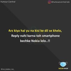 Urdu Funny Quotes, Funny Girl Quotes, Jokes Quotes, Fact Quotes, Latest Funny Jokes, Very Funny Jokes, Positive Attitude Quotes, Good Thoughts Quotes, Sweet Friendship Quotes