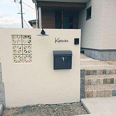 Modern Pergola Designs, Modern Fence Design, Modern Gates, Container Coffee Shop, Compound Wall Design, Door Gate Design, Gate House, House Numbers, Exterior Design