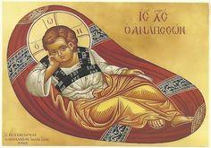 "Orthodox icon of Jesus Christ Pantocrator, ""Anapeson"", ""Jesus Christ Reclining"""