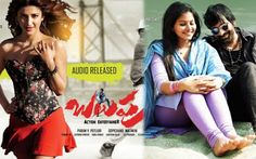 Balupu Audio Songs Listen Online Jukebox Balupu 2013 Telugu Movie Audio Songs Listen Online On Juke Box  @ http://pjmaja.blogspot.in/2013/06/balupu-audio-songs-listen-online-jukebox.html