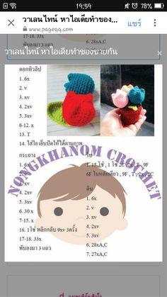 Tulip Crochet Pattern