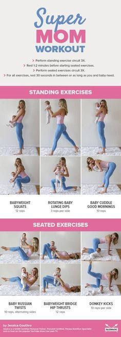 Calling all supermoms! As a new mama, you are busy. So we created a fun workout you can fit into your busy schedule while bonding with your baby, too. This super mom workout requires NO equipment o… Fitness Workouts, Sport Fitness, Fun Workouts, At Home Workouts, Fitness Motivation, Health Fitness, Workout Ideas, Shape Fitness, Fitness Goals