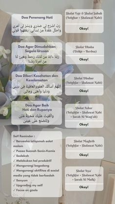 Pray Quotes, Grieving Quotes, Quran Quotes Love, Quran Quotes Inspirational, Note To Self Quotes, Dear Self Quotes, Islamic Quotes On Death, Quotes Lockscreen, Religion Quotes