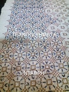 Cross Stitch Embroidery, Needlepoint, Bargello, Embroidery Designs, Diy And Crafts, Quilts, Beads, Crochet, Places