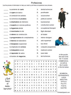 Printable Spanish FREEBIE of the Day: Profesiones 1 puzzle worksheet and answer key from PrintableSpanish.com