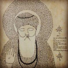japji sahib pdf with meaning in punjabi