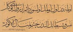 """Ölmeden evvel ölmek olsun dâim arzun ey gönül / Nefs ü şeytânın elinden Çeşm-i nemnâk ola gör."""" Osman Hulusi Efendi"""