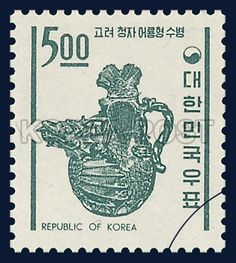 REGULAR STAMP, Celadon Ewer in the Shape of Fish-dragon, Relic & National treasure, Turquoise, Teal, 1966 07 01, 보통우표, 1966년 7월 1일, 518, 고려청자 어룡형수병, postage 우표