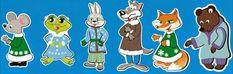 Mittens, Preschool, Family Guy, Activities, Fictional Characters, Art, Fingerless Mitts, Art Background, Kid Garden