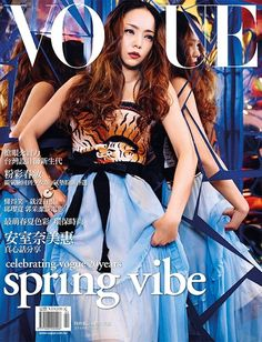 Vogue Taiwan February Namie Amuro by Mika Ninagawa Look Photography Women, Fashion Photography, Fashion Cover, Cover Model, Chiffon Gown, Hottest Models, Covergirl, Vogue, Wonder Woman
