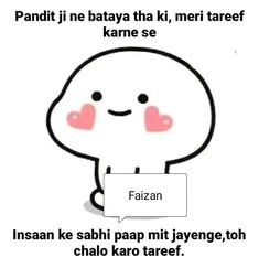 Funny Quotes In Hindi, Funny Attitude Quotes, Funny Baby Quotes, Funny Study Quotes, Cute Funny Baby Videos, Jokes Quotes, Comedy Quotes, Very Funny Jokes, Cute Memes