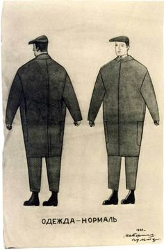 Utility clothing. Tatlin Design for man's coat, 1923. Charcoal on tracing paper, 107x71.5 cm. Bakhrushin Museum