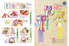 Diy And Crafts, Crafts For Kids, Craft Work, Deco, Minion, Activities For Kids, Origami, Japanese, Projects