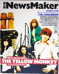 NewsMaker 1995年09月号 No.84 THE YELLOW MONKEY/Mr.Children - Book & Feel