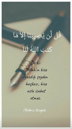 Arabic Love Quotes, Cute Love Quotes, Muslim Quotes, Islamic Quotes, Mysterious Words, Fate Destiny, Unconditional Love Quotes, Learn Turkish Language, Islamic Cartoon