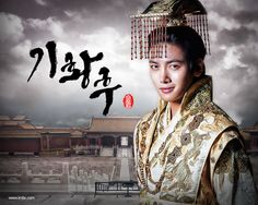 empress ki Ji Chang Wook