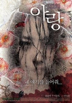 Arang - my favorite Korean horror movie