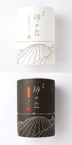 Japan is one of great countries that leads in its amazing packaging design. Japanese packaging design is well known because of it packaging characteristics that seem alive, energetic and spirited. Japanese Packaging, Cool Packaging, Tea Packaging, Brand Packaging, Design Packaging, Japan Design, Packaging Inspiration, Design Oriental, Oriental Style