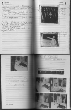 Tarkovsky's working diary for Mirror