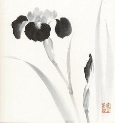 Gwo Matsuri: SUMI-E