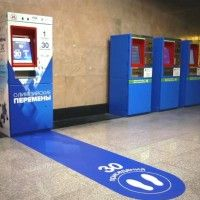 Subway ticket machine in Moscow dispenses free rides if you do 30 squats
