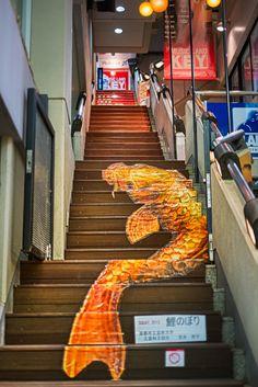 stairs - Koi Nobori, Japan Stairway Art, Stairway To Heaven, Street Mural, Street Art Graffiti, Sidewalk Art, Take The Stairs, Painted Stairs, Architectural Elements, Street Artists