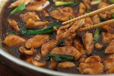 receta de pollo mongol llevar facil cebollas verdes salsa hoisin