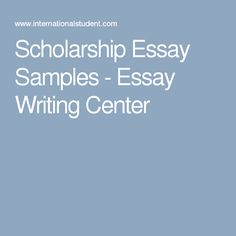 scholarship essay introduction examples