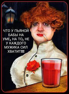 Валерия Белоусова – Google+