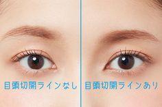目頭部分に切り込み風のラインを描き、目幅を大きく見せる「目頭切開ライン」。昔やったことがある! という人も多いのでは? 誰でも整形級のデカ目になれるメイク法ですが、盛り過ぎメイクになりがち...。 そ... Beauty Makeup, Eye Makeup, Hair Makeup, Hair Beauty, Asian Makeup, Korean Makeup, Korean Beauty, Bleached Hair Repair, Doll Makeup