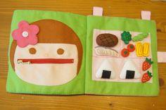 布 絵本 作り方 How to make fabric Book for little kid in Japanese Book Projects, Sewing Projects, Baby Toys, Kids Toys, Diy For Kids, Crafts For Kids, Diy Quiet Books, Book Quilt, Busy Book