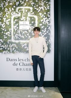 What's on Weibo - C-Drama Love Yo Seung Ho, Li Hong Yi, Korean Drama Romance, Song Wei Long, Mingyu Seventeen, Ulzzang Korean Girl, Chanel Paris, Ballroom Dance, Asian Actors