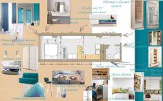 Дизайн интерьера и проектирование (все города)