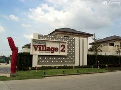 Thana Village 2 Bangyaip1
