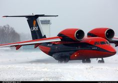 Photo: UR-CKC (CN: 36547095905) Antonov An-74TK-100 by Dmitro Kochubko Photoid:7510281 - JetPhotos.Net