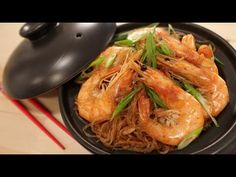 Ginger Shrimp & Glass Noodles (Goong Ob Woonsen) กุ้งอบวุ้นเส้น - YouTube