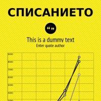 Infographic: СписаниеТО   infogr.am