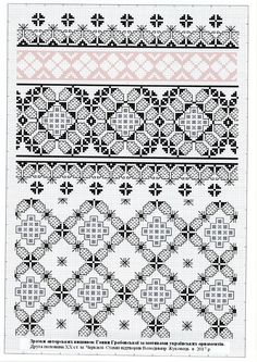 Blackwork Embroidery, Hand Embroidery Stitches, Cross Stitch Embroidery, Embroidery Patterns, Palestinian Embroidery, Cross Stitch Borders, Tapestry Crochet, Pattern Books, Needlepoint