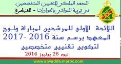 Listes (1/2) des candidats présélectionnés pour passer le concours, Session du mardi 26 juillet 2016 à 07 heures