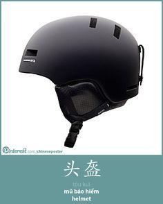 头盔 - tóu kuī - mũ bảo hiểm - helmet