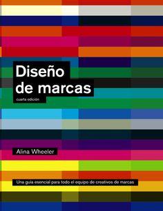 DISEÑO DE MARCAS (4ª EDICIÓN)
