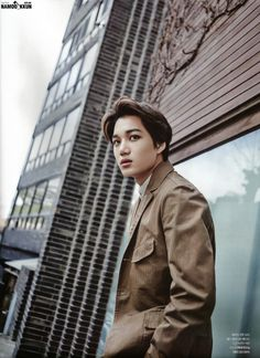 Find images and videos about kpop, exo and kai on We Heart It - the app to get lost in what you love. Chanyeol, Exo Kai, Kyungsoo, Taemin, Shinee, K Pop, Daily Exo, Park Hyung, Exo Official