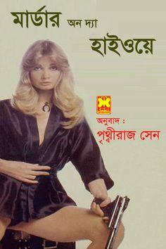 Murder on the Highway - Pritthiraj Sen (6.17MB) ❤️ Anubad eBooks ✔️ Free Download Free Pdf Books, Free Books Online, Free Ebooks, Kamsutra Book, Famous Books, Google Translate, File Size