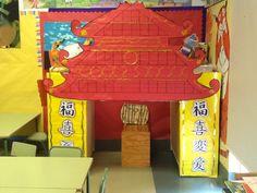 Reme Bayarri. Mi pagoda china. Proyecto Infantil