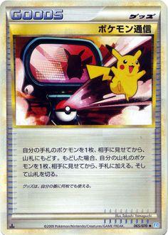 Pokémon Viestintä hinnat | Pokemon Card hinnat