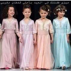 Little Moroccan princesses wearing Moroccan caftans #moroccancaftan