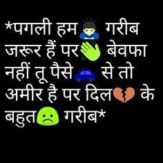 cute whatsapp dp