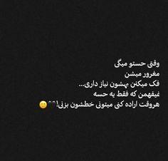 Sad Texts, Girls Mirror, Pretty Iphone Cases, Quran Quotes Inspirational, Sad Wallpaper, Cat Aesthetic, Instagram Frame, Sunday Quotes, Hurt Quotes