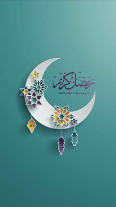 33 Stunning Ramadan Eid Mubarak Decorations Ideas To Try In Your Home - In the seventh century, a new faith appeared in the world. This faith was revealed to the prophet, Muhammad and its name is Islam, which is an Arabic . Mubarak Ramadan, Ramadan Gifts, Islamic Posters, Islamic Art, Ramazan Wishes, Photo Ramadan, Ramadan Karim, Decoraciones Ramadan, Packaging